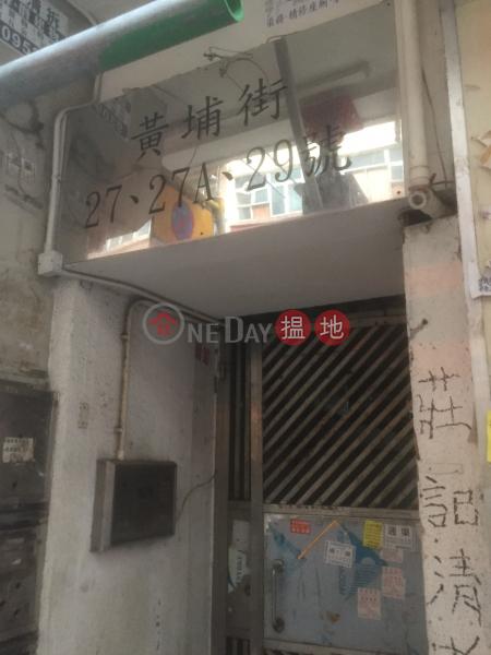 黃埔街29號 (29 Whampoa Street) 紅磡|搵地(OneDay)(1)