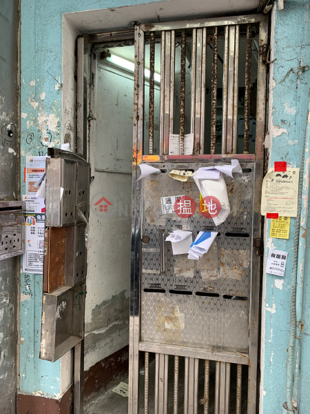 14 Ngan Hon Street (14 Ngan Hon Street) To Kwa Wan|搵地(OneDay)(1)