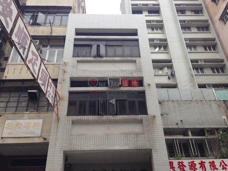 141 Ki Lung Street (141 Ki Lung Street) Sham Shui Po|搵地(OneDay)(2)