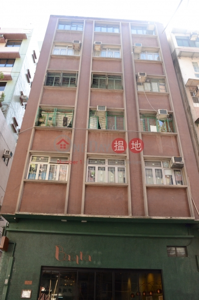 250-252 Hollywood Road (250-252 Hollywood Road) Sheung Wan 搵地(OneDay)(2)