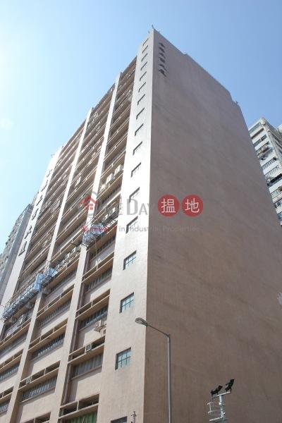 Hale Weal Industrial Building (Hale Weal Industrial Building) Tsuen Wan West|搵地(OneDay)(5)