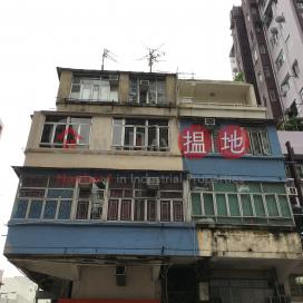 475 Un Chau Street|元州街475號