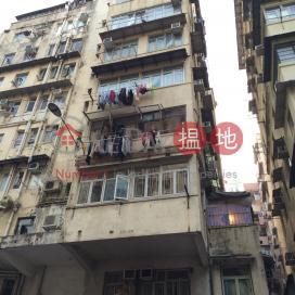 281 Yu Chau Street|汝州街281號