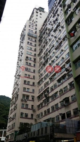 Chung Hing Mansion (Chung Hing Mansion) Quarry Bay|搵地(OneDay)(4)