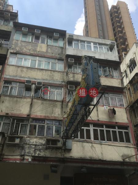 23-25A NGA TSIN LONG ROAD (23-25A NGA TSIN LONG ROAD) Kowloon City|搵地(OneDay)(1)