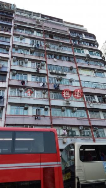 建煌華廈1期 (Kin Wong Mansion Phase 1) 旺角|搵地(OneDay)(1)