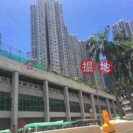 新翠花園 5座,柴灣, 香港島