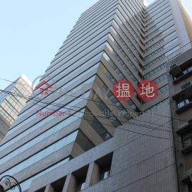 795sq.ft Office for Rent in Sheung Wan