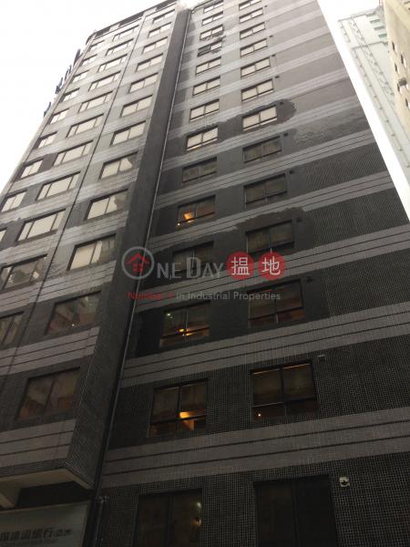 太極軒314 (Chi Residences 314) 佐敦|搵地(OneDay)(1)