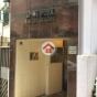 金莉大廈 (Kam Lei Building) 中區卑利街80-82號 - 搵地(OneDay)(1)