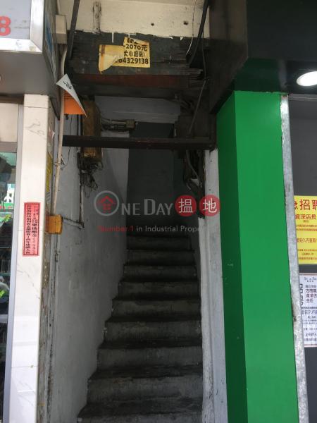 278 Castle Peak Road (278 Castle Peak Road) Cheung Sha Wan|搵地(OneDay)(2)