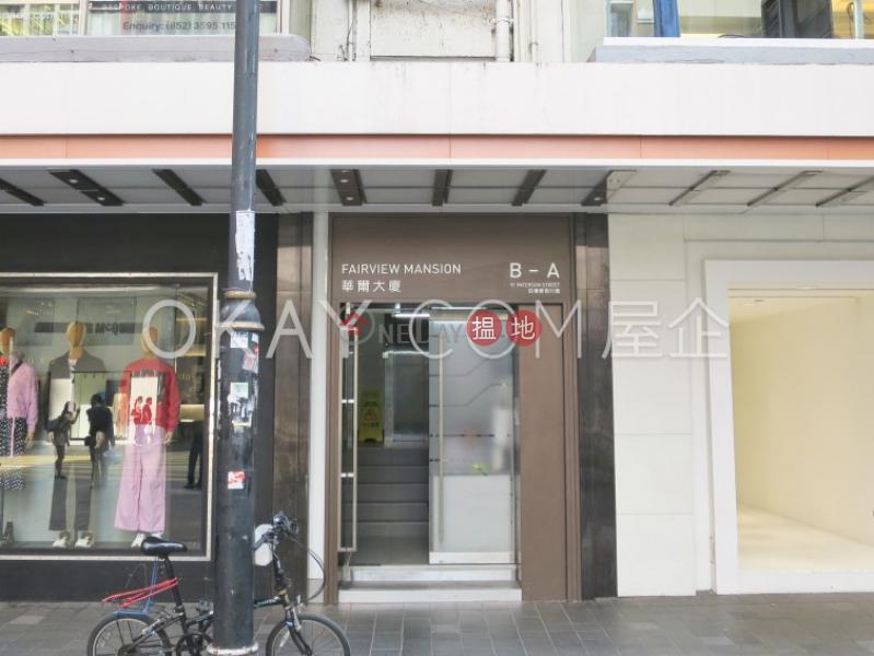HK$ 1,200萬|華爾大廈|灣仔區|3房1廁華爾大廈出售單位