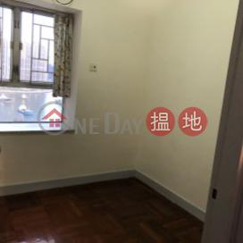 Sea View (3 Bedroom)|Tsuen WanBelvedere Garden Phase 2 Block 2(Belvedere Garden Phase 2 Block 2)Rental Listings (96255-7100236887)_0