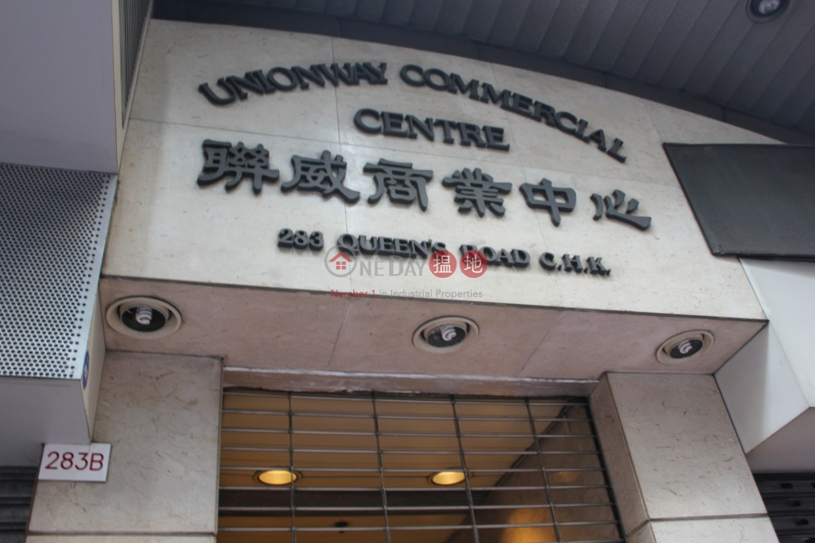 Unionway Commercial Centre (Unionway Commercial Centre) Sheung Wan|搵地(OneDay)(1)
