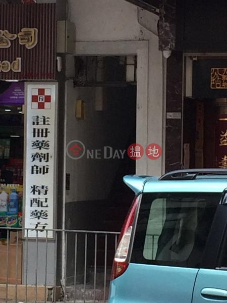 118 NGA TSIN WAI ROAD (118 NGA TSIN WAI ROAD) Kowloon City|搵地(OneDay)(2)