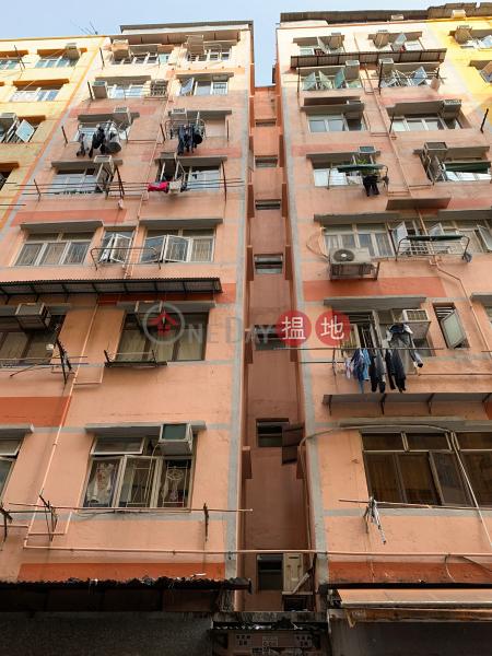 8 HUNG WAN STREET (8 HUNG WAN STREET) To Kwa Wan 搵地(OneDay)(1)