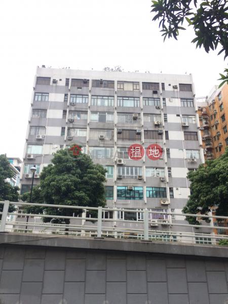 SPRINGVALE (SPRINGVALE) Kowloon City|搵地(OneDay)(3)