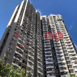 翠灣邨 翠康樓,柴灣, 香港島