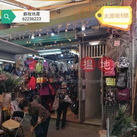 旺舖|灣仔區太原街5號(5 Tai Yuen Street)出租樓盤 (WP@FPWP-3648113790)_0