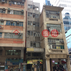 Associated House,西營盤, 香港島
