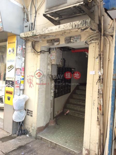 23A-23E Fuk Wing Street (23A-23E Fuk Wing Street) Sham Shui Po|搵地(OneDay)(1)