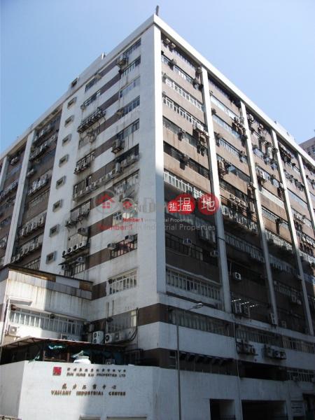 威力工業中心|沙田威力工業中心(Valiant Industrial Centre)出售樓盤 (andy.-05372)