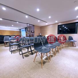 Co Work Mau I @Event Zone $600/hour|Wan Chai DistrictEton Tower(Eton Tower)Rental Listings (COWOR-1218554248)_0