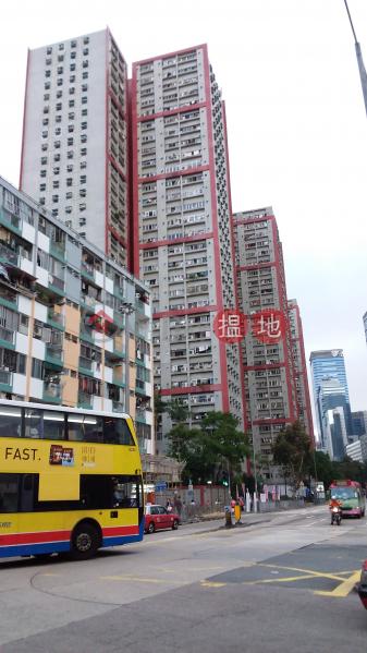 Kwun Tong Garden Estate and Lotus Tower (Kwun Tong Garden Estate and Lotus Tower) Ngau Tau Kok|搵地(OneDay)(5)