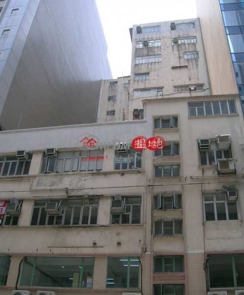 LEE ON IND BLDG, Lee On Industrial Building 利安工業大廈 Rental Listings | Kwun Tong District (lcpc7-05793)