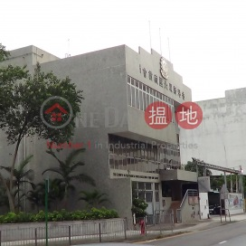 NT North District Manufacturers Association|香港新界北區廠商會