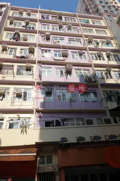東明樓 (Tung Ming Lau) 筲箕灣|搵地(OneDay)(2)