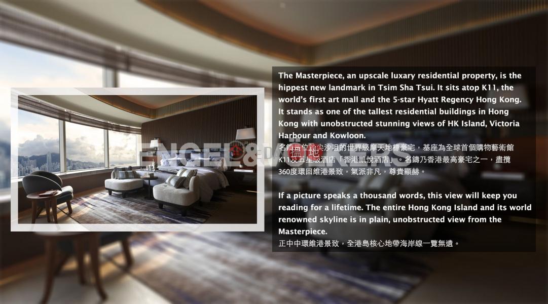 尖沙咀一房筍盤出售 住宅單位 油尖旺名鑄(The Masterpiece)出售樓盤 (EVHK65674)