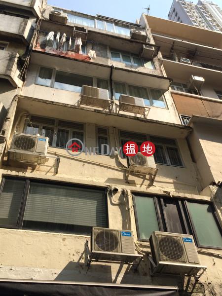 東街34號 (34 Tung Street) 蘇豪區|搵地(OneDay)(1)