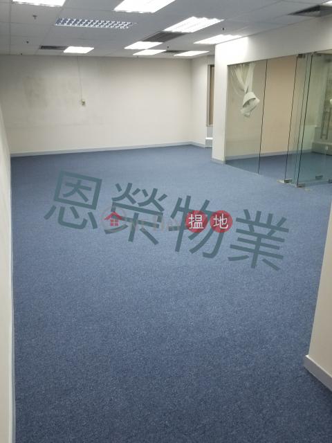 電話98755238|灣仔區中國海外大廈(China Overseas Building)出租樓盤 (KEVIN-2453753521)_0