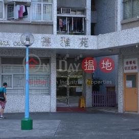 Tak Nga Court,Tai Po, New Territories