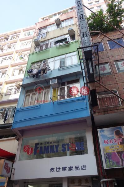 東康樓 (Tung Hong Building) 筲箕灣 搵地(OneDay)(3)
