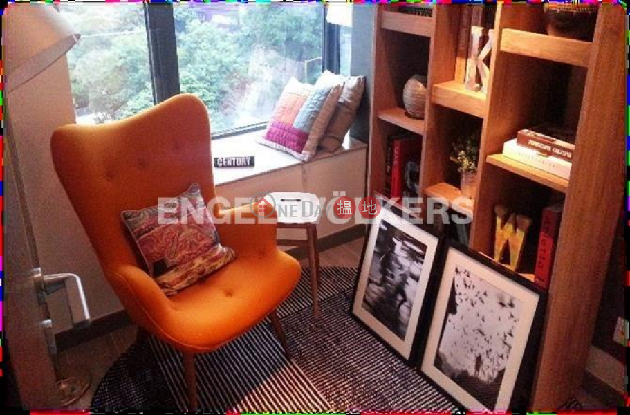 Property Search Hong Kong | OneDay | Residential Rental Listings | 2 Bedroom Flat for Rent in Shau Kei Wan