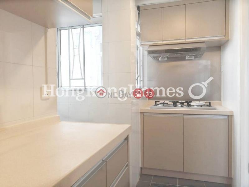 香港搵樓|租樓|二手盤|買樓| 搵地 | 住宅|出租樓盤華登大廈兩房一廳單位出租