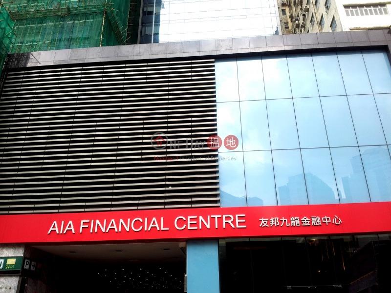 友邦九龍金融中心 (AIA Financial Centre) 新蒲崗|搵地(OneDay)(2)