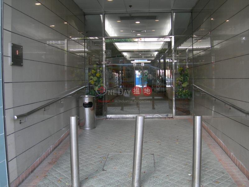 港利中心 (Cornell Centre) 小西灣|搵地(OneDay)(3)