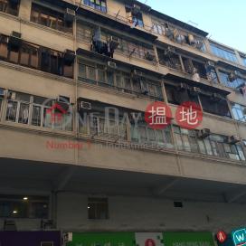Wei Shun Mansion|威信樓