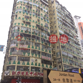 New Lucky House,Jordan, Kowloon