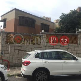 布思道10號,渣甸山, 香港島