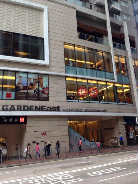 GardenEast (GardenEast) Wan Chai|搵地(OneDay)(1)
