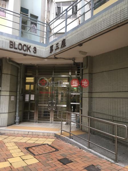 寶田邨3座 (Po Tin Estate Block 3) 屯門|搵地(OneDay)(2)