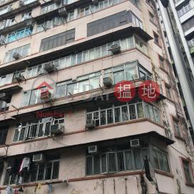 Lei Ka (KWA) Court,Causeway Bay, Hong Kong Island