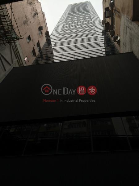 TUVE酒店 (TUVE) 天后|搵地(OneDay)(1)