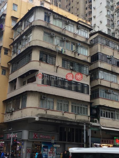 13-13A Cheung Fat Street (13-13A Cheung Fat Street) Cheung Sha Wan 搵地(OneDay)(1)