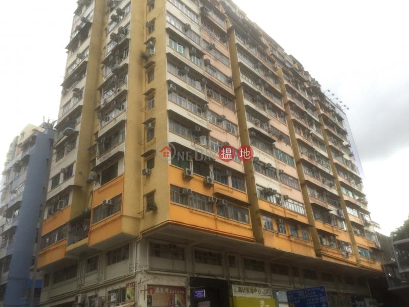 Yue Sun Mansion (Yue Sun Mansion) Hung Hom|搵地(OneDay)(1)