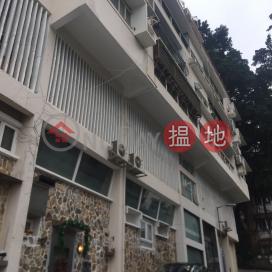 9-9A, Tung Shan Terrace|香港司徒拔道9-9A